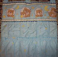 """Карман для детской кроватки-""""Мишки голубые в круге"""""""