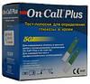 ACON On-Call Plus Test-strips №50 (Он-Колл Плюс Тест-полоски №50)