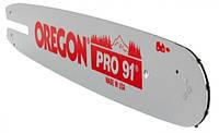 """Шина OREGON Pro-91 160SPEA074 (16""""-40см/3/8/.50"""" 1.3мм/55зв) для Stihl 180,210,230,025,0"""