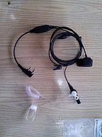 Двухпроводная гарнитура с прозрачным звуководом Kenwood, Wouxun, etc