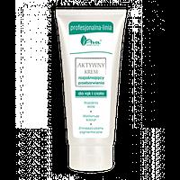 Крем для кожи рук склонной к воспалениям - Hand Cream, 75 мл