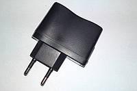 Адаптер 500mAh  зарядное устройство  USB опт