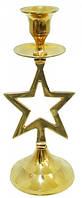 Подсвечник латунный с звездой внутри (пл-49)