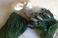 Рыболовная сеть 1.8х50м. Ячейка 65 Трехстенка ( вшитый груз ) для промышленного лова