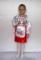 Украинка №3 (аппликация)