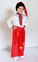 Украинец №1 (стойка)