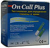 ACON On-Call Plus Test-strips №50 (Он-Колл Плюс Тест-полоски №25 (Индивидуальная упаковка)