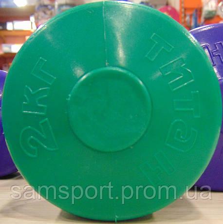 Гантели с пластиковым покрытием  2 кг
