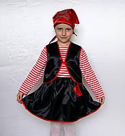 Пират (девочка)