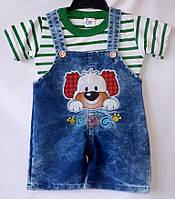 Комбинезон детский с футболкой
