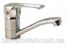 Змішувач для умивальника та мийки Hanzberg 15 див.