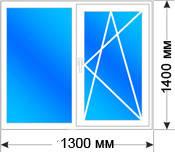 Окно немецкое из профиля Aluplast IDEAL 2000 1300х1400 мм.