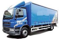 Перевозка грузов - мебель, стекло, оборудование...