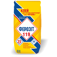Клей для систем теплоізоляції Ферозит 119 (25 кг)