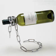 Подставка для бутылки  Цепь серебро
