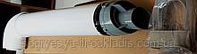 Димар коакс.750 мм 60/100 мм в зборі з куточком (ф.у, EU) котлів Ariston, Baxi та ін, арт. СК 01, к. з. 4282/1