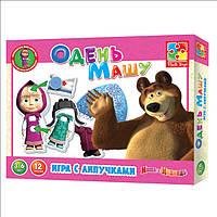 Развивающая настальная игра с липучками Одень Машу Маша и Медведь Vladi Toys VT 2305-02