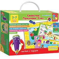 Обучающая игра на магнитах Игра с магнитами Свойства. Признаки. Счёт Vladi Toys VT 3501-01