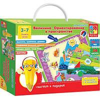 Обучающая игра на магнитах Игра с магнитами Величина. Ориентирование в пространстве Vladi Toys VT 3501-02