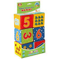 Первые игры для Малышей Набор мягких кубиков Цифры Vladi Toys VT 1401-04