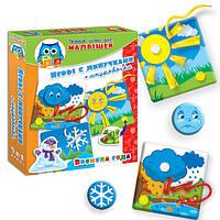 Первые игры для Малышей Малышок Шнуровочка-липучки Времена года Vladi Toys VT 1307-01