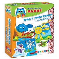 Первые игры для Малышей Малятко Шнурівка-липучки Пори року Vladi Toys VT 1307-01 (укр)