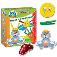 Первые игры для Малышей Малышок Прищепочки Зайка Vladi Toys VT 1307-04