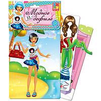 Набор для творчества  с мягкими наклейками Модное дефиле Брюнетка Vladi Toys VT 4206-10