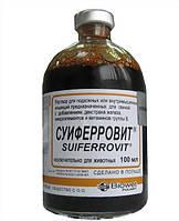 Суиферровит (FE 0.7%), 100 мл Польша (Суиферовит)