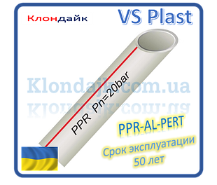 Полипропиленовые трубы для водопровода и отопления VS Plast (Украина)