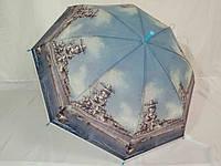 """Детские зонтики для мальчиков №047 от фирмы """"""""SWIFTS"""""""""""