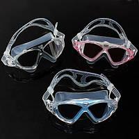 Плавательная маска погружная Уф защита антифог