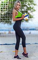 Спортивный комбинезон Lemon Net Capri