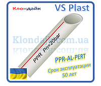Труба stabi VS Plast 32*4 PPR-AL-PERT для водопровода и отопления (Украина)