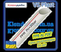 Труба stabi VS Plast 20*3 PPR-AL-PERT для водопровода и отопления (Украина)