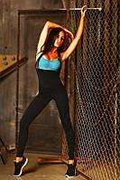 Спортивный комбинезон Emerald Net, фото 1