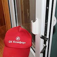 Балконная защелка для пластиковых дверей  в Киеве