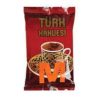Турецкий кофе Türk Kahvesi 100 г