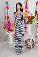 Модное длинное женское платье свободного кроя в полоску с пуговицами на груди турецкая вискоза