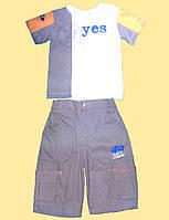 "Комплект ""YES"" для мальчика, футболка (оранж. рукав) и шорты"