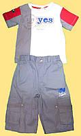 "Комплект ""YES"" для мальчика, футболка (красн. рукав) и шорты"