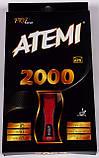 Ракетки атемі 700, фото 9