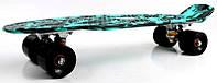 Пенниборд «Синий Камуфляж» 22″ Черные Колеса