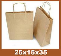 Бумажные пакеты, 25x15x35см, крафт Эко 100 гр.м, коричневый