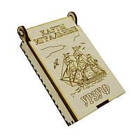 """Дерев'яні карти гральні в сувенірній упаковці """"Корабель"""" Урзуф"""