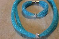 """Набор Stardust  """"Голубой с бусинкой"""" Колье+браслет"""