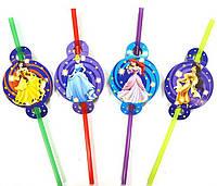 Коктейльные трубочки с гофрой Принцессы Красавицы 8 штук