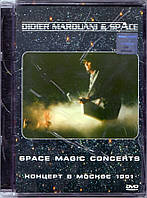 Видео диск DIDIER MAROUNI & SPACE Концерт в Москве 1991 (dvd video)