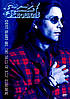 Видео диск OZZY OSBOURNE Don't blame me (2001) (dvd video)