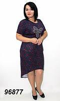 Летнее платье-туника со стразами 52,54,56